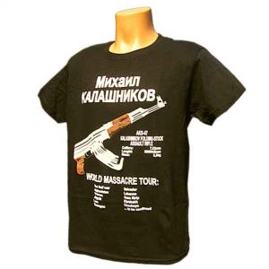 Tričko kalasnikov